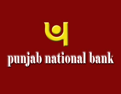 PNB Housing Finance IPO Final Day Subscription Figures - Apply IPO