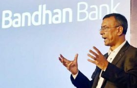 How To Check Bandhan Bank IPO Application Status - Apply IPO